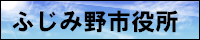 shiyakusho.PNG