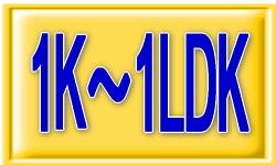 1K~1LDK特集物件