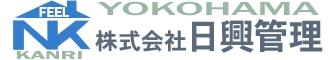 横浜線・田園都市線の賃貸アパート・マンションは成瀬駅徒歩1分の日興管理へ!