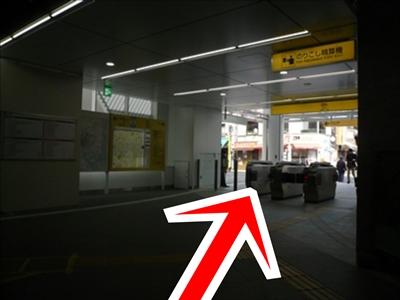access_005.jpg