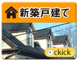 sales_img_001.jpg
