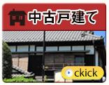 sales_img_002.jpg