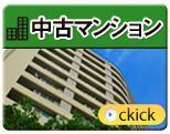 sales_img_003.jpg