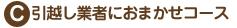 sfc2_img_005.jpg