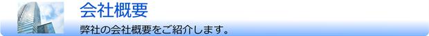 company_001.png